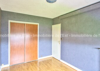 Vente Appartement 3 pièces 55m² Bron (69500) - Photo 1