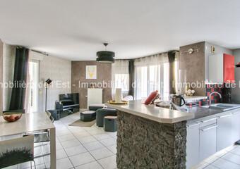 Vente Appartement 3 pièces 69m² Lyon 07 (69007) - Photo 1