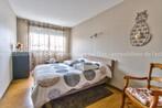 Vente Appartement 2 pièces 63m² Lyon 08 (69008) - Photo 3