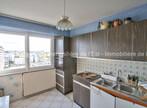 Vente Appartement 3 pièces 85m² Lyon 08 (69008) - Photo 4
