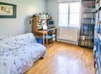 Vente Appartement 3 pièces 70m² Lyon 08 (69008) - Photo 5
