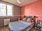 Vente Appartement 3 pièces 62m² Lyon 08 (69008) - Photo 5