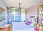 Vente Appartement 2 pièces 36m² Villeurbanne (69100) - Photo 4