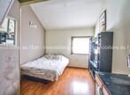 Vente Appartement 3 pièces 75m² Lyon 08 (69008) - Photo 5