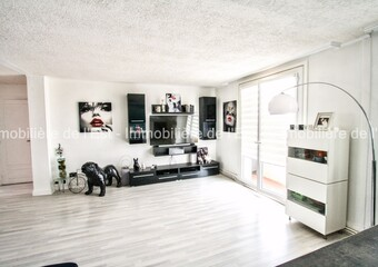 Vente Appartement 3 pièces 68m² Bron (69500) - Photo 1