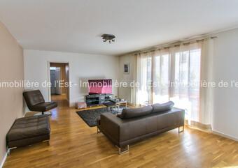 Vente Appartement 3 pièces 72m² Lyon 03 (69003) - Photo 1
