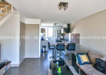 Vente Appartement 3 pièces 56m² Lyon 08 (69008) - Photo 1