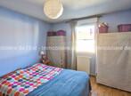 Vente Appartement 4 pièces 87m² Lyon 03 (69003) - Photo 4
