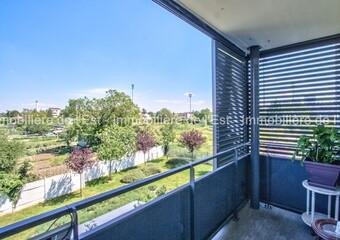 Vente Appartement 2 pièces 36m² Villeurbanne (69100) - Photo 1