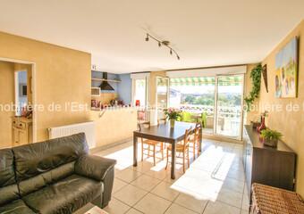 Vente Appartement 4 pièces 87m² Lyon 03 (69003) - Photo 1