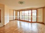 Vente Appartement 6 pièces 148m² Lyon 08 (69008) - Photo 1