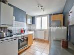Vente Appartement 3 pièces 63m² Lyon 08 (69008) - Photo 2