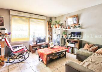 Vente Appartement 1 pièce 41m² Lyon 03 (69003) - Photo 1