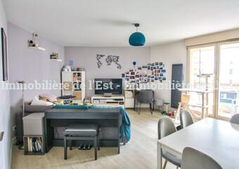 Vente Appartement 2 pièces 55m² Lyon 03 (69003) - Photo 1