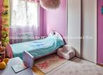 Vente Appartement 4 pièces 88m² Vénissieux (69200) - Photo 5