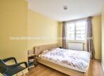 Vente Appartement 3 pièces 74m² Lyon 08 (69008) - Photo 3