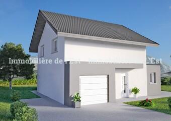 Vente Maison 6 pièces 104m² Grignon (73200) - Photo 1