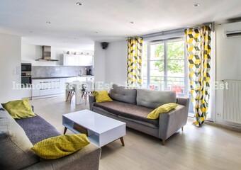 Vente Appartement 5 pièces 96m² Lyon 08 (69008) - Photo 1