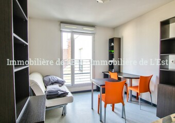Vente Appartement 1 pièce 18m² Lyon 07 (69007) - Photo 1