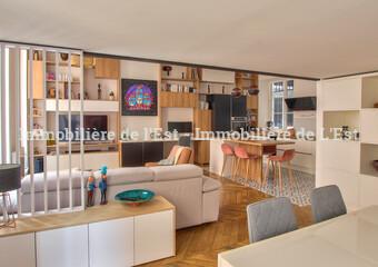 Vente Appartement 4 pièces 120m² Lyon 01 (69001) - Photo 1
