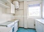 Vente Appartement 2 pièces 40m² Villeurbanne (69100) - Photo 3