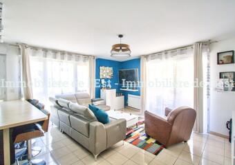 Vente Appartement 2 pièces 53m² Villeurbanne (69100) - Photo 1