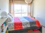Vente Appartement 5 pièces 102m² Lyon 08 (69008) - Photo 6