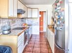 Vente Appartement 5 pièces 102m² Lyon 08 (69008) - Photo 3