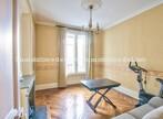 Vente Appartement 2 pièces 59m² Lyon 03 (69003) - Photo 2