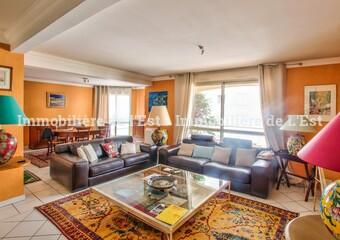Vente Appartement 5 pièces 117m² Lyon 08 (69008) - Photo 1