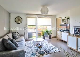 Vente Appartement 4 pièces 72m² Lyon 08 (69008) - Photo 1