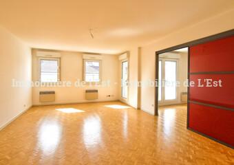 Vente Appartement 5 pièces 114m² Lyon 08 (69008) - Photo 1