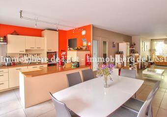 Vente Appartement 5 pièces 114m² Lyon 03 (69003) - Photo 1