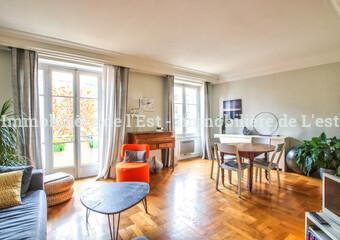 Vente Appartement 2 pièces 62m² Lyon 03 (69003) - Photo 1