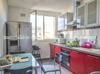 Vente Appartement 2 pièces 52m² Lyon 03 (69003) - Photo 1