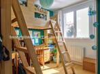 Vente Appartement 3 pièces 52m² Lyon 08 (69008) - Photo 4