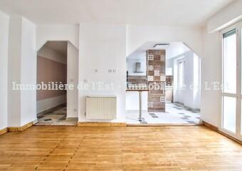 Vente Appartement 2 pièces 54m² Lyon 08 (69008) - Photo 1