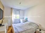 Vente Appartement 5 pièces 96m² Lyon 08 (69008) - Photo 3