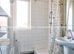 Vente Appartement 2 pièces 40m² Villeurbanne (69100) - Photo 4