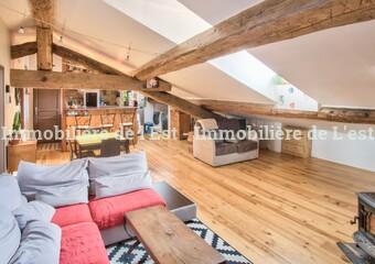 Vente Appartement 3 pièces 60m² Lyon 07 (69007) - Photo 1