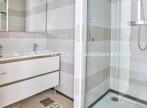 Vente Appartement 2 pièces 54m² Lyon 08 (69008) - Photo 6