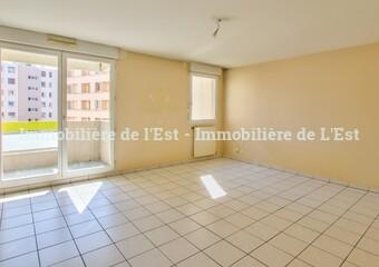 Vente Appartement 3 pièces 75m² Villeurbanne (69100) - Photo 1