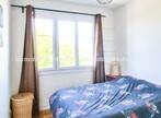 Vente Appartement 3 pièces 59m² Lyon 08 (69008) - Photo 5