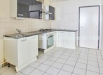 Vente Appartement 3 pièces 75m² Villeurbanne (69100) - Photo 2