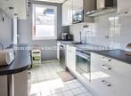 Vente Appartement 3 pièces 71m² Lyon 08 (69008) - Photo 3