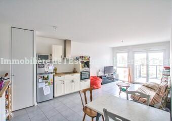 Vente Appartement 3 pièces 66m² Lyon 08 (69008) - Photo 1
