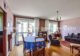 Vente Appartement 5 pièces 104m² Lyon 08 (69008) - Photo 1
