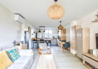 Vente Appartement 4 pièces 78m² Lyon 08 (69008) - Photo 1